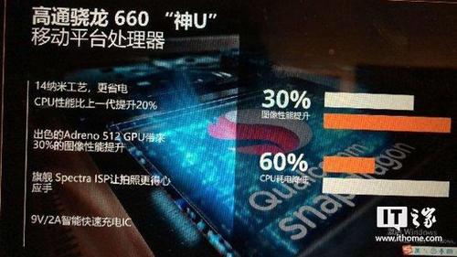 Lộ ảnh Nokia 7 Plus với camera kép