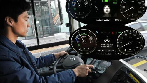 5G biến Olympic 2018 thành thế vận hội công nghệ cao - 1