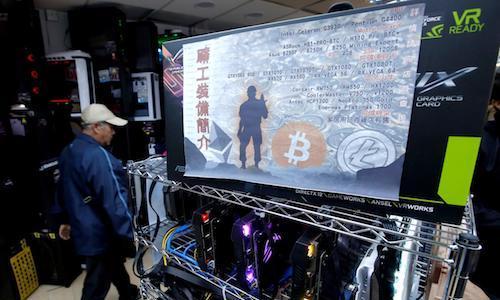 cua-hang-may-tinh-an-nen-lam-ra-nho-bitcoin