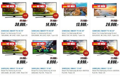 Loạt sản phẩm bỏ mẫu được quảng cáo trên website của một siêu thị điện máy.