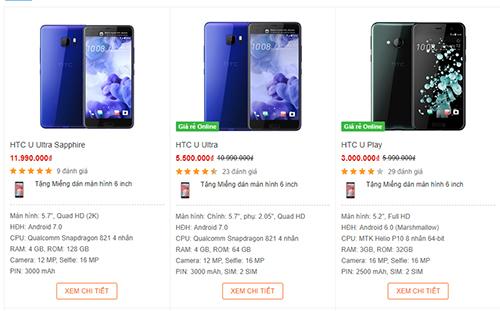 Mức giảm giá sốc cho U Play và U Ultra của HTC.