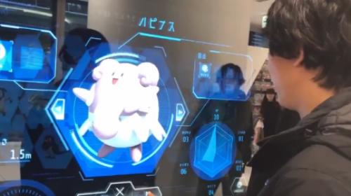 Màn hình chơi game Pokemon như phim viễn tưởng