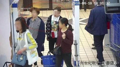 Bị giam 6 ngày vì mua hàng bằng Alipay từ smartphone nhặt được