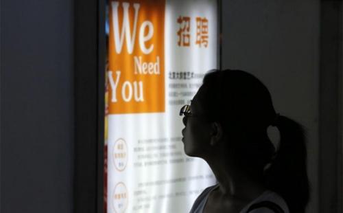 Các công ty công nghệ Trung Quốc bị chỉ trích vì 'chỉ tuyển gái xinh'
