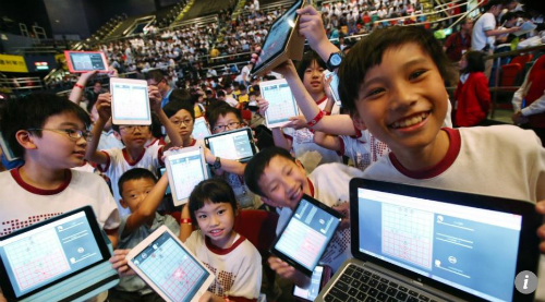 1.000 học sinh tham dự cuộc thi cờ vua với trí tuệ nhân tạo mang tên 1K vs AI tại Hong Kong ngày 27/10/2017. Ảnh: David Wong