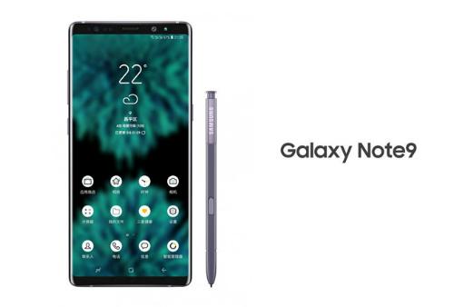 Galaxy Note9 không có thiết kế mới nhưng pin sẽ tăng nhiều
