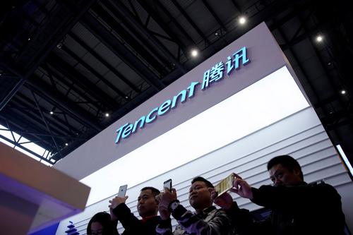 Mức tăng trưởng của Tencent vượt mong đợi.