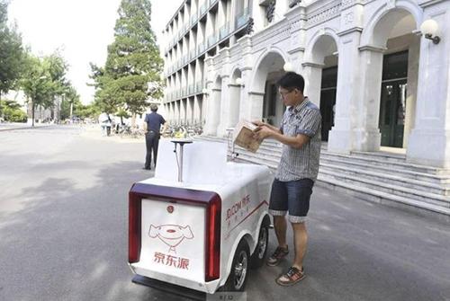 Một robot giao hàng của JD.