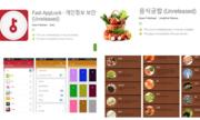 Triều Tiên phát triển ứng dụng Android để theo dõi người đào tẩu