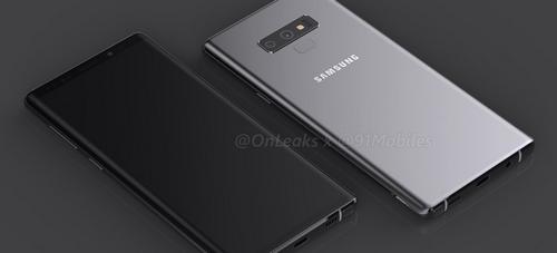 Ảnh dựngđược cho là của Galaxy Note9.