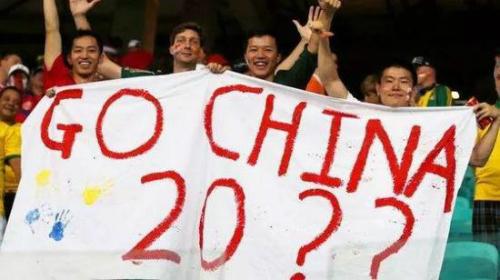 Người Trung Quốc thường xuyên châm biếm việc đội tuyển quốc gia không được dự World Cup của mình.