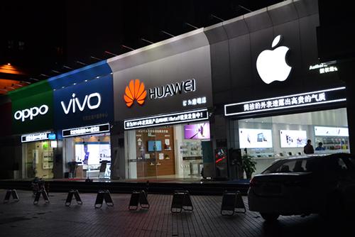 Apple đang bị các hãng điện thoại Trung Quốc cạnh tranh khốc liệt.