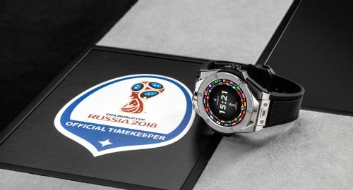Những món đồ chơi công nghệ mùa World Cup - 5