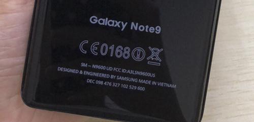 Thông tin máy được sản xuất tại Việt Nam.