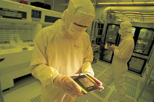 Nhà máy sản xuất chip iPhone 2018 bị virus tấn công do 'lỗi vận hành'