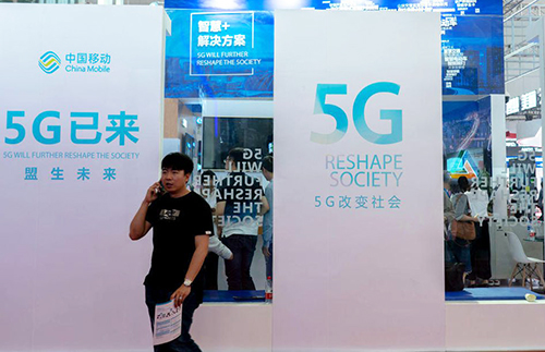 Trung Quốc đầu tư mạnh mẽ cho mạng 5G.