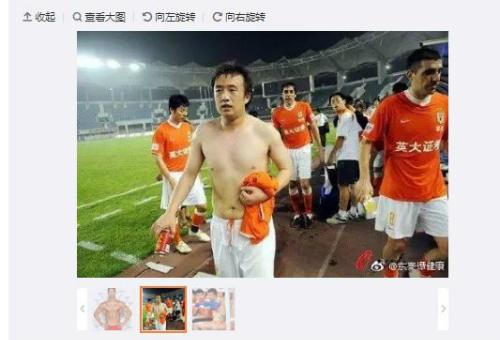 Hình ảnh bụng mỡ của các cầu thủ đội Trung Quốc bị người dùng Internet nước này châm biếm.