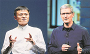 tim-cook-jack-ma-noi-gi-ve-chien-tranh-thuong-mai-my-trung