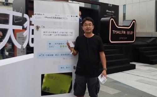 Lúc 8h sáng, ông Wang, tới từ Hàng Châu, là người đầu tiên ở TQ nhận máy, theo đăng ký trước. Ông lấy một chiếc iPhone Xs Max, về tặng vợ.