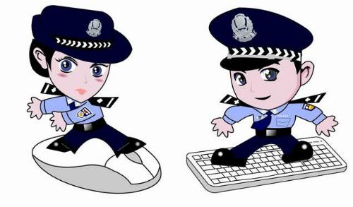 Một bức ảnh tuyên truyền về lực lượng an ninh mạng ở Trung Quốc. Nguồn: Sohu
