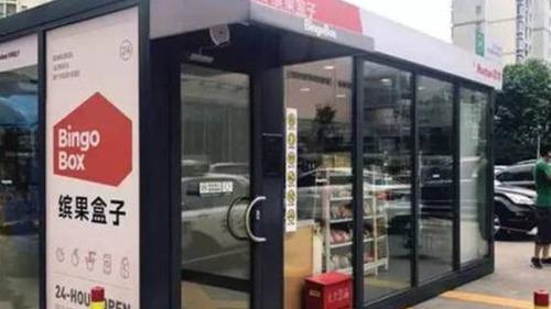 Một cửa hàng BingoBox tại Thượng Hải. Ảnh: Time Out Shanghai