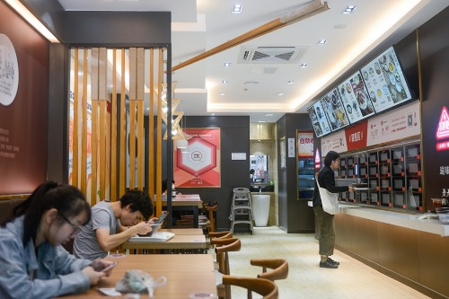 Nhà hàng bán đồ tự động Wufangzhai ở Hàng Châu, Trung Quốc.