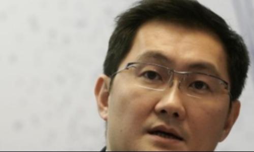 5 tỷ phú công nghệ hàng đầu Trung Quốc - 3