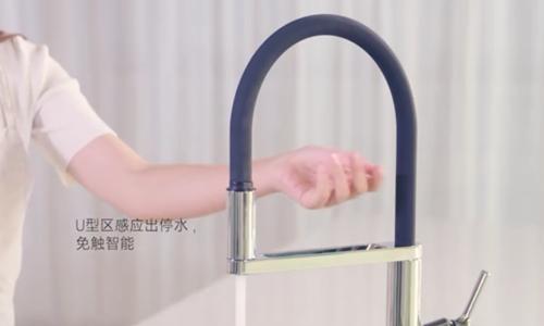 Vòi rửa bát thông minh dùng cảm biến chuyển động của Xiaomi
