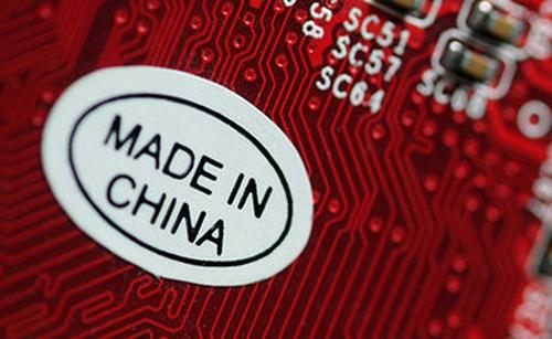 Mỹ 'đánh' vào tham vọng cường quốc công nghệ của Trung Quốc