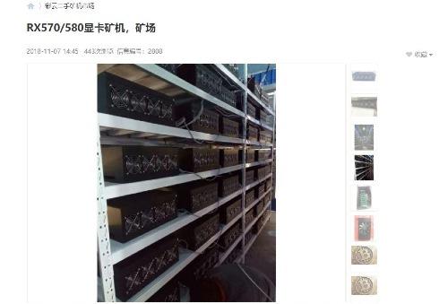 Dàn máy đào tiền ảo và card đồ họa được chủ mỏ rao bán. Ảnh: cybtc