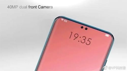 Máy sẽ là thiết bị chạy mạng 5G đầu tiên của Oppo.
