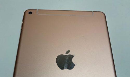 iPad 2019 có thể trình làng ngày 25/3 - Ảnh 1
