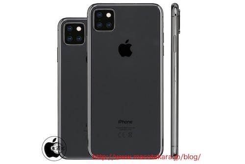 Vị trí ba ống kính của iPhone 11.