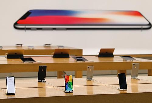iPhone đối mặt với quý kinh doanh khó khăn - ảnh 1