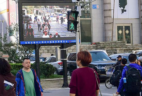 Nhiều thành phố tại Trung Quốc có mạng lưới camera rộng khắp. Ảnh: Sohu.