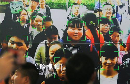 Công nghệ nhận dạng khuôn mặt ngày càng được áp dụng nhiều tại Trung Quốc. Ảnh: SCMP.