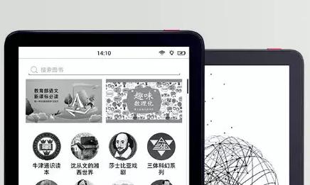 Ảnh rò rỉ máy đọc sách của Xiaomi.