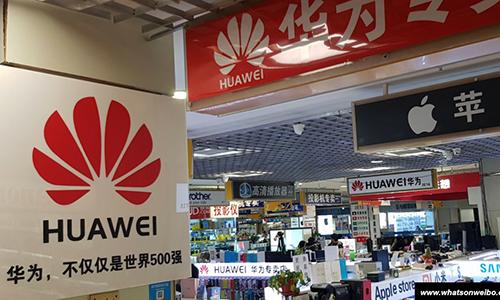 Phản ứng của người Trung Quốc khi Huawei bị rút giấy phép Android - ảnh 1
