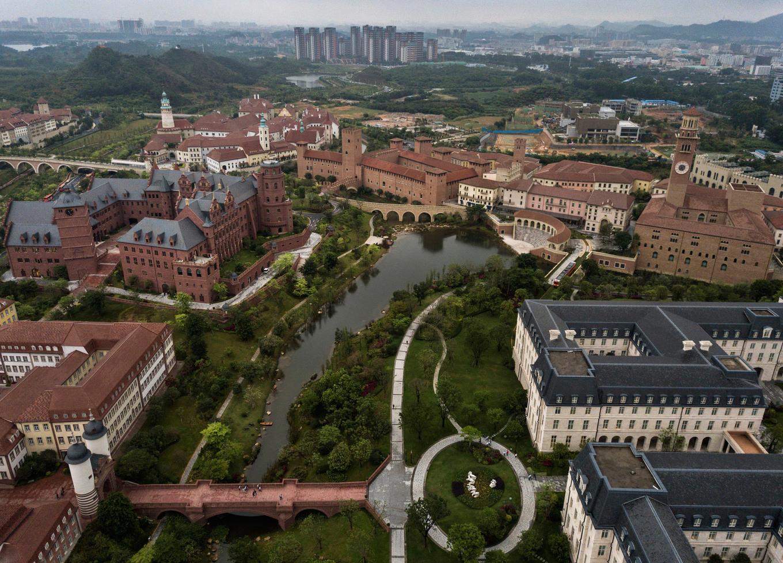 Bên trong 'thủ phủ' của Huawei