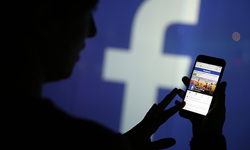 Luật sư của Facebook nói khi chia sẻ trên mạng xã hội là người dùngđã làm mất đi sự riêng tư.