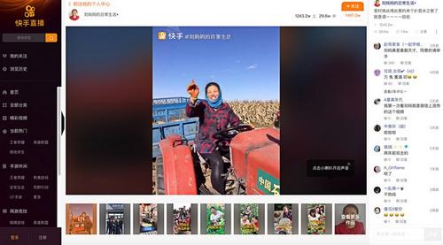 Bà Liu Mama nổi tiếng trên YY nhờ các video thôn dã.
