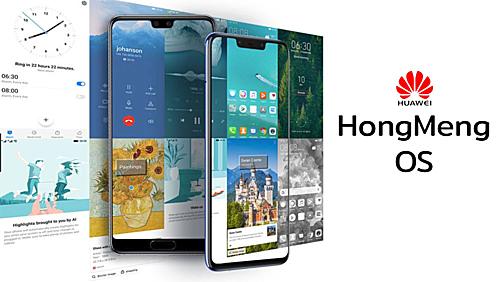 HongMeng OS hay Ark OS là hệ điều hành do Huawei phát triển riêng, dựa trên mã nguồn mở Android.