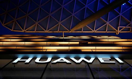 Lệnh cấm Huawei gây ảnh hưởng tới nhiều công ty công nghệMỹ.
