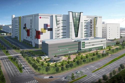 Nhà máy sản xuất tấm nền OLED vừa hoạt động của LG tại Quảng Châu (Trung Quốc).
