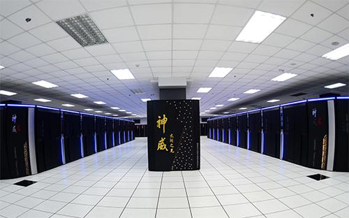 Siêu máy tính Sunway TaihuLight của Trung Quốc.