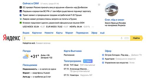 Trang Yandex.ru.