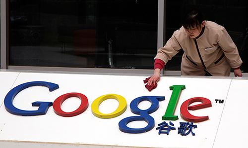 Google nhiều lần muốn quay lại thị trường Trung Quốc bằng phiên bản tìm kiếm tùy chỉnh.