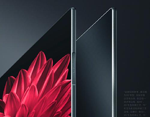 TV 5 Pro dùng màn hình QLED và có mỏng chỉ 5,9 mm.