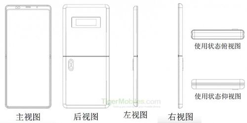 Xiaomi cũng làm điện thoại vỏ sò - ảnh 1