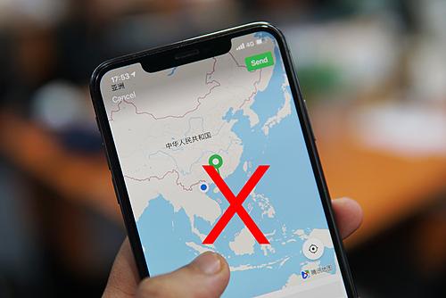 Ứng dụng WeChat tại Việt Nam có 'đường lưỡi bò' - ảnh 1